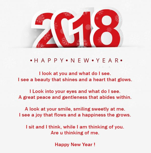 Happy New Year 2018 Quotes : Romantic New Year 2018 Poems ...